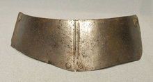 SOLD Antique 16th century Armour Lame