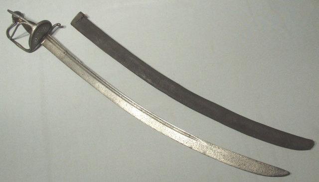 Antique European Sword, 17th Century