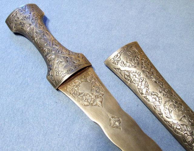 Antique Islamic  Indo Persian Dagger Jambiya