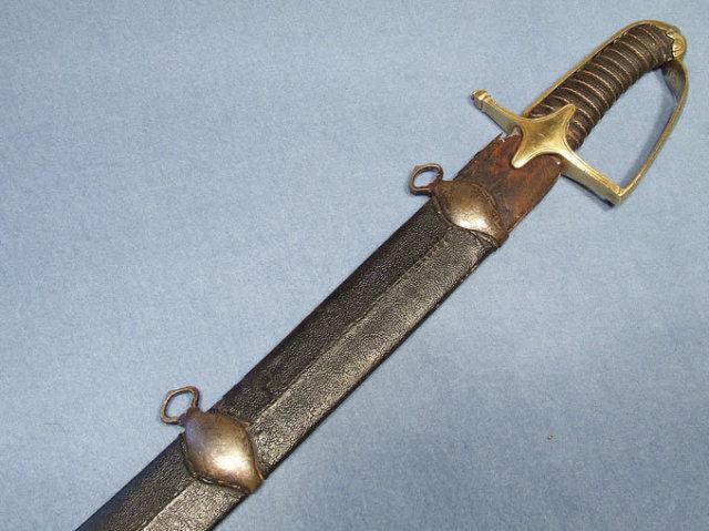Antique 18th century Hungarian Sword Sabre