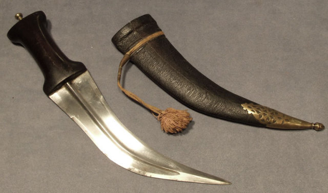 Antique 18th Century Turkish Ottoman Islamic Dagger Jambiya