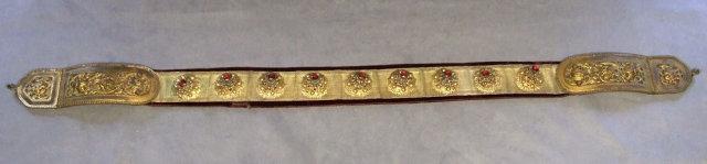 Antique 17th Century Polish-Hungarian Sword Belt