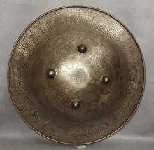 Antique Indo Persian Islamic Shield  18th century