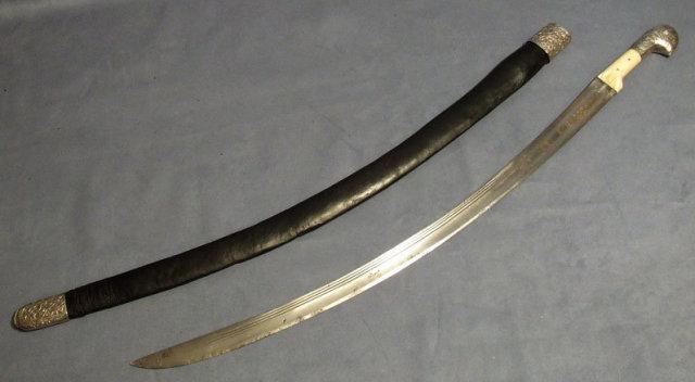 Antique 18th Century Islamic Sword Russian Shashka
