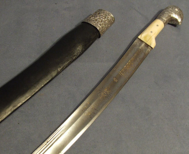 Antique 18th Century Islamic Sword Russian Shashka