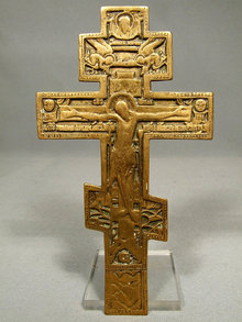 Antique Russian Orthodox Brass Crucifix