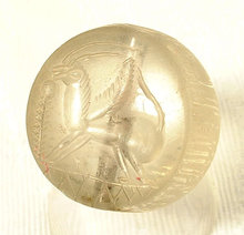 Ancient Glass Seal Sasanian Persian, 224-651 AD
