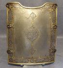 Antique Persian Armor Chahr Ayne, 18th century