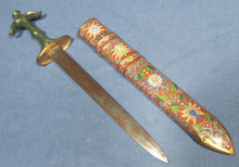 Antique Chinese Mughal Jade Hilted Dagger, 19th century