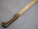 Antique Polish Blade with Russian Sword Shashka, 17th century