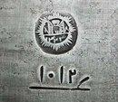 Islamic Indo Persian Sword Talwar Tulwar Shamshir