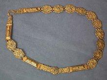 Antique 17th century Polish Belt for Sword Dagger
