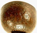 13TH CENTURY ISLAMIC BRONZE BOWL