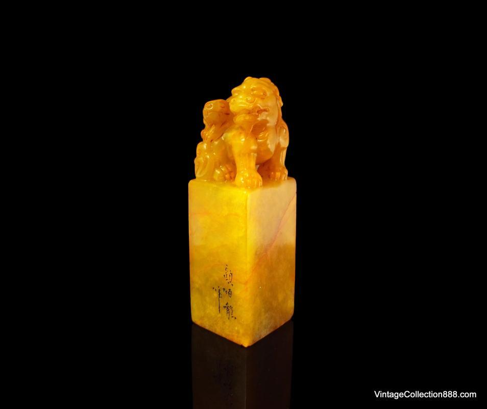 Large & Old Chinese Seal, Fujian Shoushan Stone Yellow orange with veins, hand carved Pixiu and son - Brave Troops - 6.6