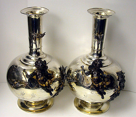 WMF Mixed Metal Vases