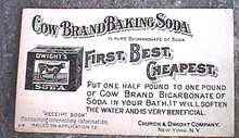 BLOTTER - COW BRAND BAKING SODA