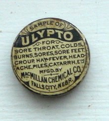 ULYPTO SAMPLE TIN (MEDICINAL)
