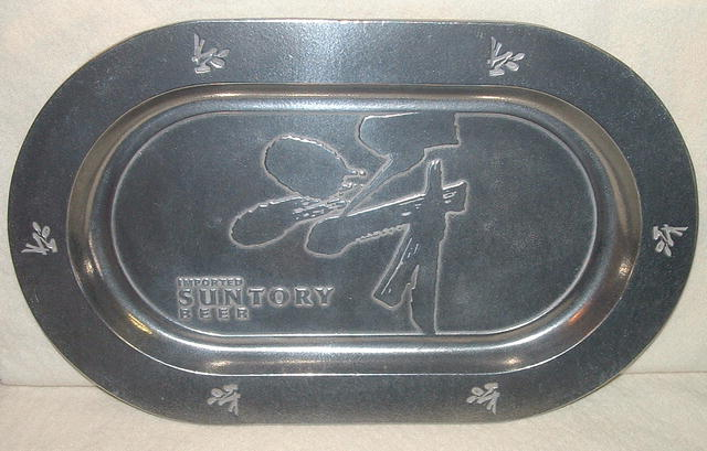 Vintage Armetale Imported Suntory Beer Tray /  Sign