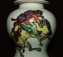 Vintage Ginger Jar With Handpainted  Warrior and Horse