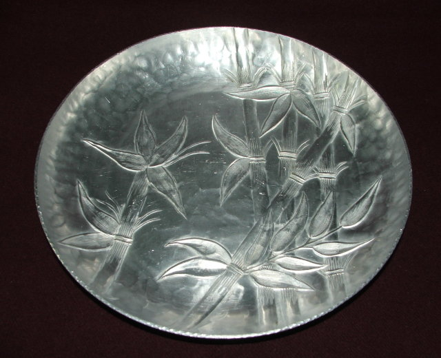Mid-Century Everlast Forged Aluminum Bamboo Pattern Bowl
