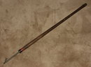 Vintage / Antique Wood & Iron Arctic Harpoon