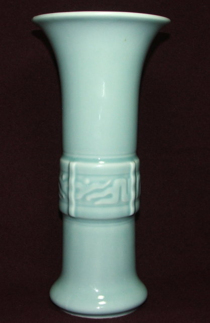 Tall Vintage / Antique Art Pottery Fluted Vase