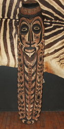 Vintage / Antique New Guinea Tribal Body Shield