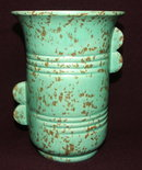 Rumrill Turquoise/Green & Brown Mottled Vase