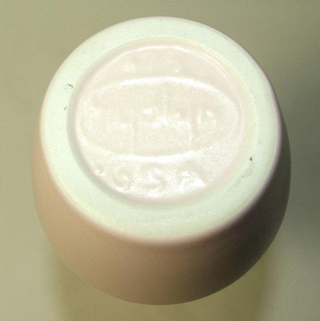 Vintage Mid-Century Pink Hyalyn Bud Vase