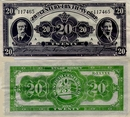 2Oth Century Fox Films Corporation Prop Money