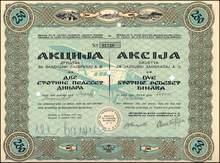 Akcija Drustva Za Vazdusni Saobracaj A.D. 1927 - Yugoslavia Aviation - Bi Plane Underprint