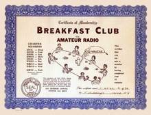 Breakfast Club via Amateur Radio 1962