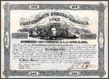 Confederate States of America Loan 1862 - Battle of Shiloh Vignette