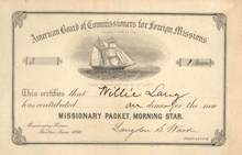American Board of Commissioners for Foreign Missions, Morning Star 1866
