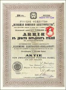 Russian Bond 1913 - Pre Revolution