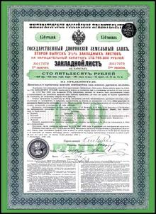Imperial Government Russian Bond - Bank for the Nobility 1898