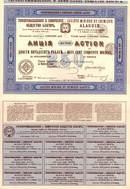 Societe Miniere et Chimique Alaguir 1896 - St. Petersburg, Russia