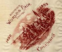 Souvenir World's Fair Chicago 1893 - Silk