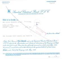 Standard Chartered Bank - 1983 UK