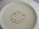 Vintage Sabin Wheat Design Veggie Bowl
