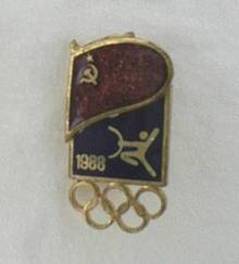 1988 Olympics  Russia Enamel Pin