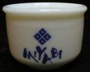 Top Marked Milk Glass Inyabi Japanese Restaurant Sauce Bowl