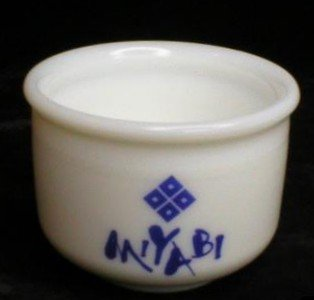 Top Marked Milk Glass Inyabi Japanese Restaurant Sauce Bowl