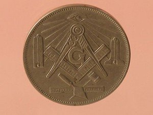 Masonic Brother Lodge Coin