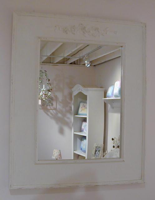 Aidan Mirror