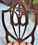 Federal carved mahogany side-chair