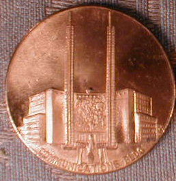NY WORLDS Fair TOKEN Communications BUILDING