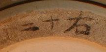 SATSUMA Vase AWATI Kyoto -LARGE- Antique -