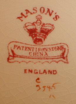 MASONS Ironstone IMARI Plate HP - ANTIQUE