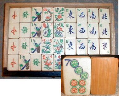 Mah-Jong Set BOXED ~ ANTIQUE ~